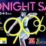 โปรโมชั่น The Mall, Emporium, Siam Paragon Midnight Sale ลดสูงสุด 70%