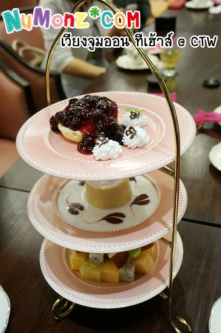 ็High Tea for Two Set - เวียงจูมออน ทีเฮ้าส์ (Vieng Joom On Teahouse)