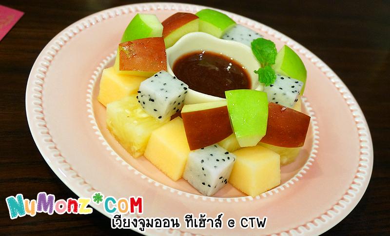 Fruit Salad - เวียงจูมออน ทีเฮ้าส์ (Vieng Joom On Teahouse)