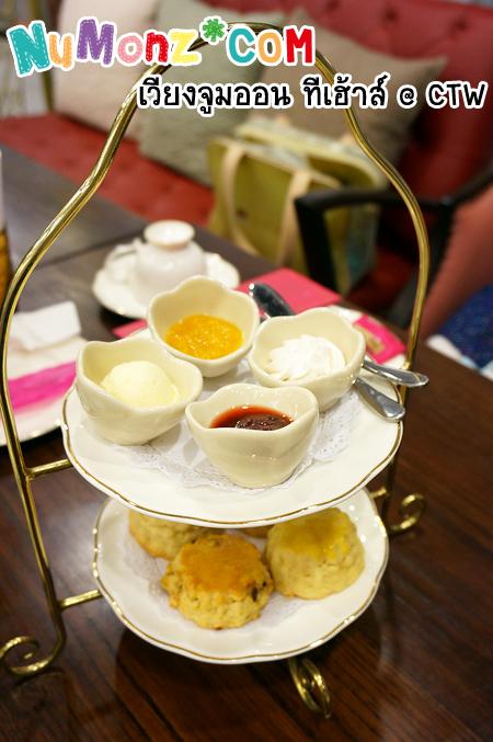 Scone Set - เวียงจูมออน ทีเฮ้าส์ (Vieng Joom On Teahouse)