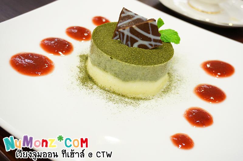 Greentea White Mousse - เวียงจูมออน ทีเฮ้าส์ (Vieng Joom On Teahouse)