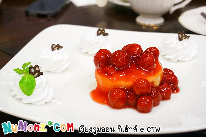 Cheery Cheese Cake - เวียงจูมออน ทีเฮ้าส์ (Vieng Joom On Teahouse)