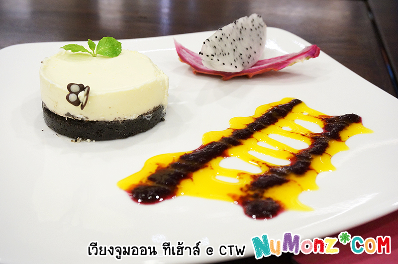 Black Biscuit Cold Cheese - เวียงจูมออน ทีเฮ้าส์ (Vieng Joom On Teahouse)