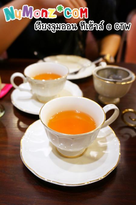 เวียงจูมออน ทีเฮ้าส์ (Vieng Joom On Teahouse)