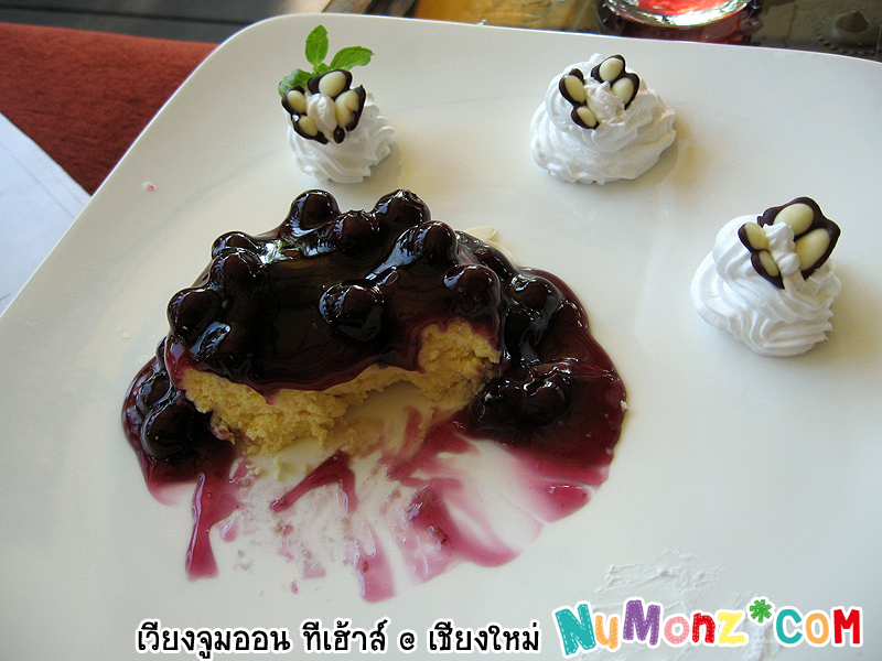 บลูเบอร์รี่ชีสเค้ก - เวียงจูมออน ทีเฮ้าส์ (Vieng Joom On Teahouse)