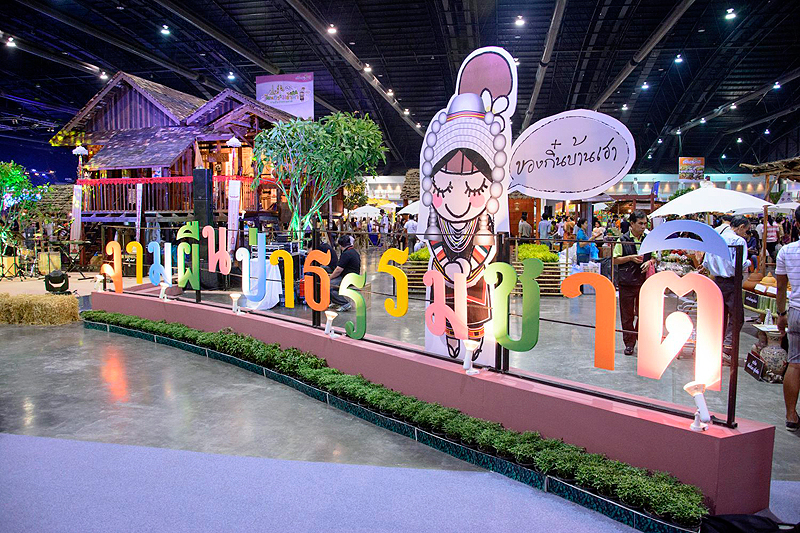 thailandtourismfestival2014-12