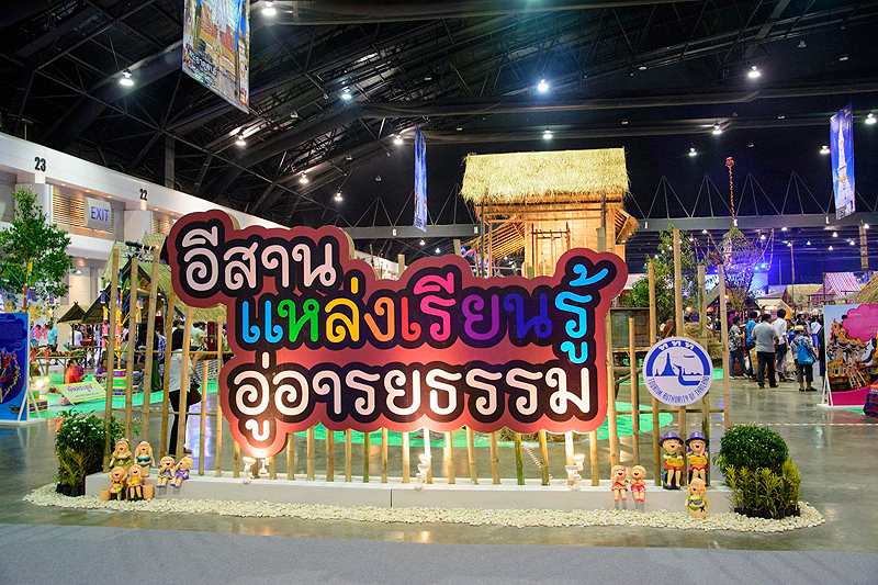 thailandtourismfestival2014-18