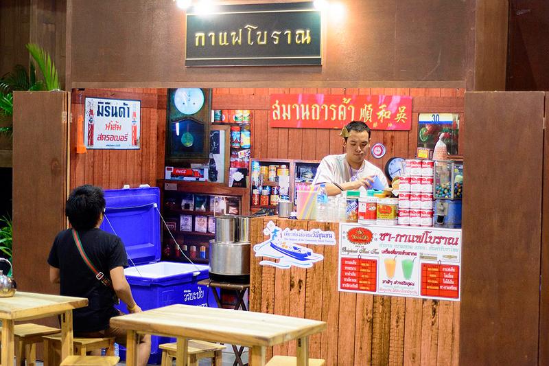 thailandtourismfestival2014-36